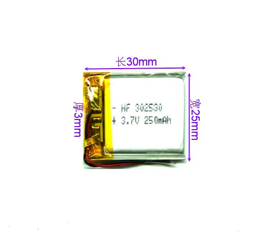 3.7V polymer lithium battery core For MEIZU MP3 point reading pen <font><b>302530</b></font> smart positioning watch 250 Ma image