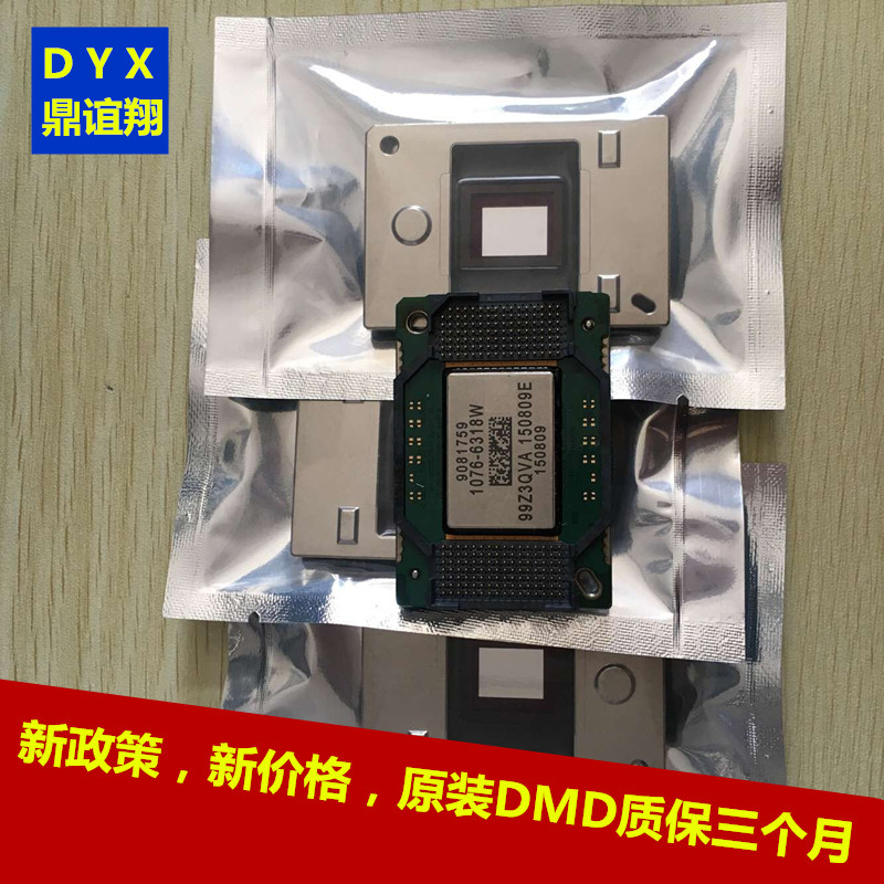 dmd chip 1076 6329w 1076 6328w for mitsubishi md360x 1076-6318W   1076-6319W  1076-6328W    1076-6329W    projector  DMD chip  projector  imaging chip