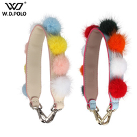 WDPOLO New Real Fur Ball Design Women Handbags Strap Trendy Handle For Bags Parts Easy Matching Bag Belts C645