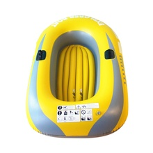 Водные виды спорта резиновые лодки рафтинг резиновые роты одиночные/двойные резиновые лодки летние уличные резиновые роты