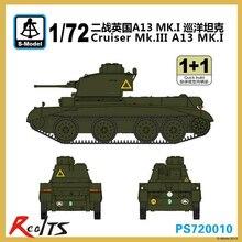 RealTS S-model 1/72 PS720010 Crusader Mk.III A13 MK.I (1+1)(China (Mainland))