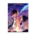 Seu Nome Movie Posters 2017 Anime Retratos Da Parede Impresso em Cópias Da Lona para o Quarto Sala Tapeçaria No Frame 24x36 polegada