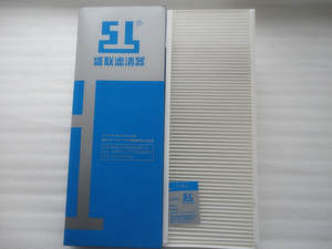 For Vw air grid passat drive link air conditioning filter air filter sunland
