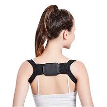 Дышащая плечевая осанка корректор физиотерапия поддержка спины тренировка позвоночника Улучшение осанки для снижение веса похода