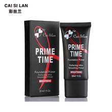 Caisilan New Concealer Makeup Base Face Primer Cover Pore Wrinkle Foundation Base Lasting Oil Control