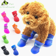 Красочные собака ботинки ПУ силикагель водонепроницаемая обувь для животных, 4 шт./компл. собаки; 8 ярких Цвета кошка обувь для дождя из Размер s/m/l/XL/XXL