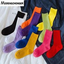 1Pair Breathable Striped Sports College Style Couple Socks Retro Double Needle Multicolor Fashion Cotton Harajuku Long Hot