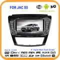 Jugador del coche DVD GPS RDS WIFI Bluetooth 8 ''Pantalla Capacitiva Android 5.1 Sistema Navigator Espejo enlace para JAC S5