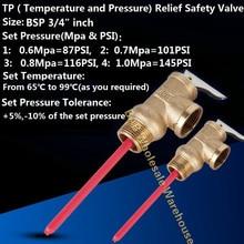 """Válvula de segurança bsp3/4 """"dn20 tp, válvula de alívio 87/101/116/0.6/145psi tp, válvula válvula de segurança de temperatura e pressão/0.7/0.8/1mpa"""