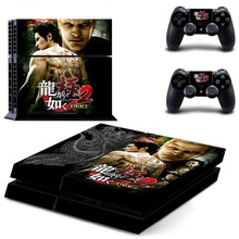 Vinyl Sticker PS4 Skin Decal Sticker Yakuza For PlayStation4 Console and 2 controller skins