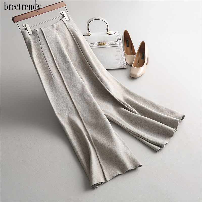 autumn winter fashion New Women Brief design wool blends soft touching elegant knit   wide     leg     pants   knitted trousers