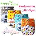 Feliz Flauta 1 unids EA2 lavable de secado rápido algodón de bambú y forro de tela de gamuza bebé pañal de tela pañal un tamaño cupo todos