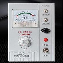JD1A-40 100-1300 RPM/min 15KW-40KW voltage regulator 220v-250v Electromagnetic motor slip motor speed controller free shipping цена