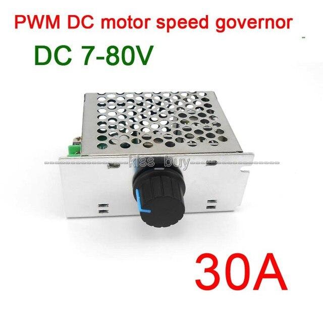7-80 V 30A DC CONTROLE de VELOCIDADE DO MOTOR governador PWM HHO RC CONTROLADOR 24 V 12 V 48 v 72 V ventilador de refrigeração/dimmer termostato do aquecedor