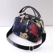 Новая версия, водонепроницаемая нейлоновая Наплечная Сумка, женская сумка, сумка на одно плечо, простая маленькая сумка для отдыха, цветная сумка
