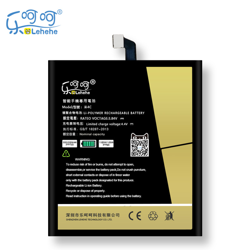Original LEHEHE Battery For Xiaomi Mi 4c Mi4c BM35 3000mAh Replacement Bateria Free Tools Gifts
