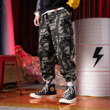 M-3XL 2019 Spring Track Pants Men Sweatpants Mens Joggers Pants Cargo Camo Tactical Harem Tactical Waterproof Pants