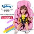 Asiento de bebé portátiles de seguridad para niños bebé asiento para niños de 9 meses-12 años