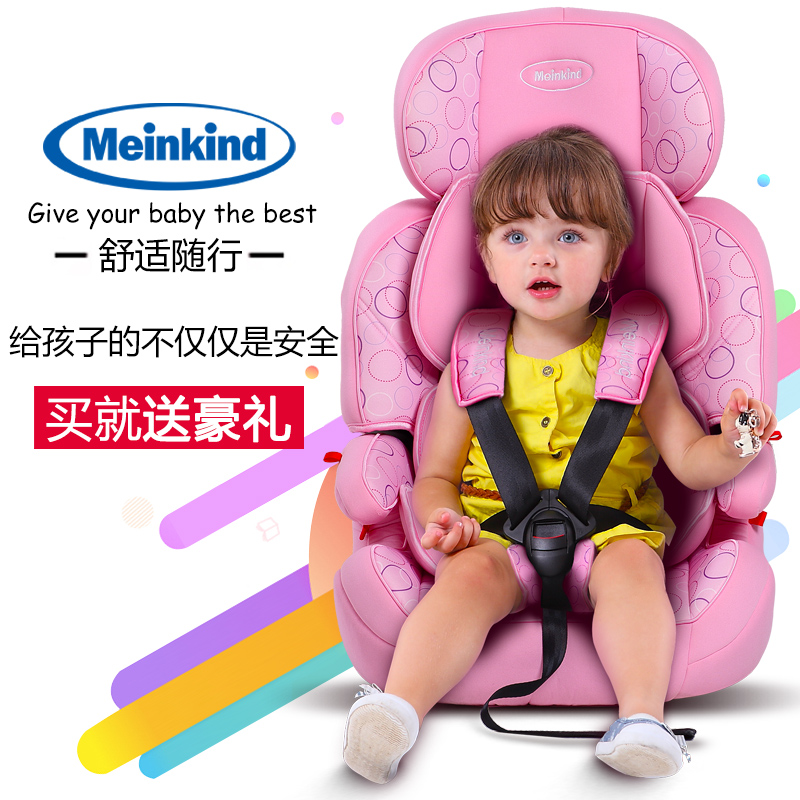 child safety seat portable baby baby child seat 9 months -12 years maritime safety