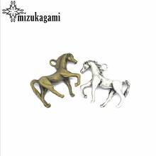 Retro Zinc Alloy Silver Bronze Horse 20pcs/lot For DIY Fashion Pendant Earrings Jewelry Making Finding Accessories