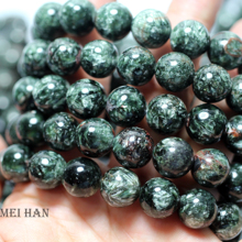 Free Shipping cheap (17 beads/set/36g) 11.5 12.5 natural russian seraphinite bracelet smooth beads for gift jewelry bracelet