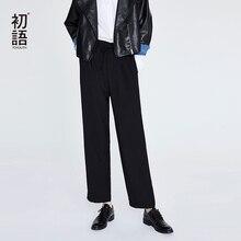 Streetwear הרמון שחור Toyouth