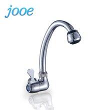 Jooe настенный Кухня кран Одной холодной воды Grifo Chrome полированный кухонный кран Керамика пластины Катушка вращения водопроводной воды