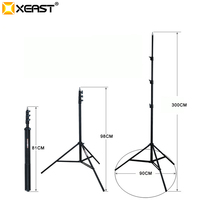 XEAST 300CM /3M Laser Level Tripod 1/4' Nivel Laser Tripod for Laser Level Adjustable SPCC metal Tripod