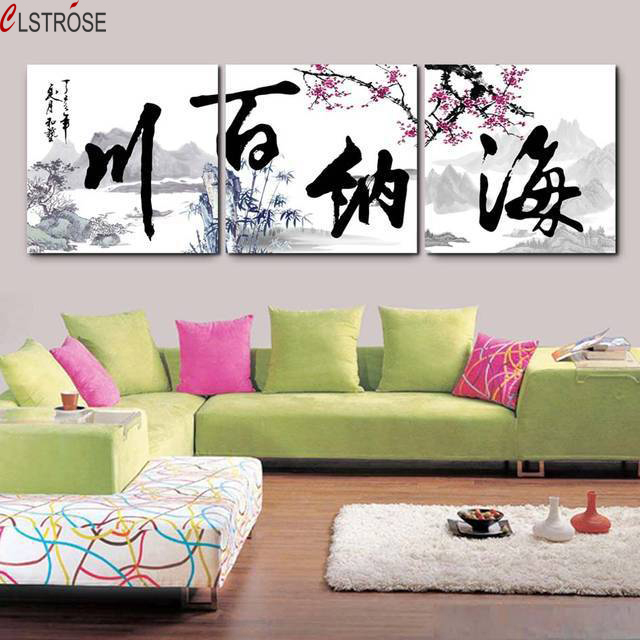 CLSTROSE High Quality 3 Panels Modern Wall Art Abstract Chinese Calligraphy Painting Picture Canvas Prints Home Decor Unframed-in Painting u0026 Calligraphy ...  sc 1 st  AliExpress.com & CLSTROSE High Quality 3 Panels Modern Wall Art Abstract Chinese ...
