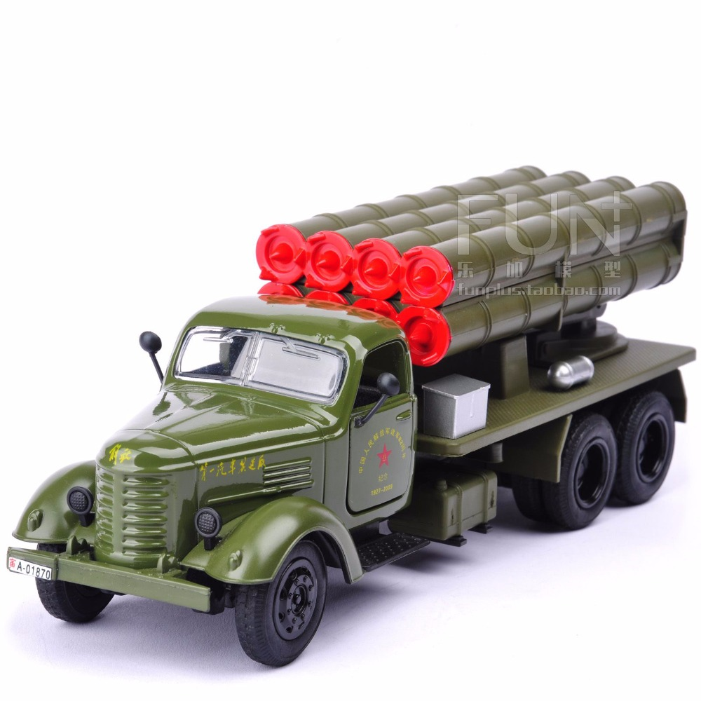 Bulk model rockets wholesale - High Simulation Collection Model Toys Car Styling Military Rocket Car Model 1 32 Alloy Car