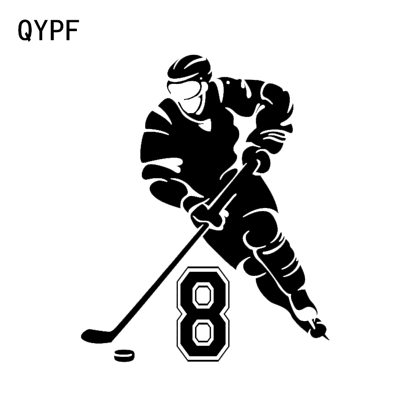 QYPF 13.2*16.4CM Hockey Player Decor Car Stickers Silhouette Black Silver Vinyl C16-0543