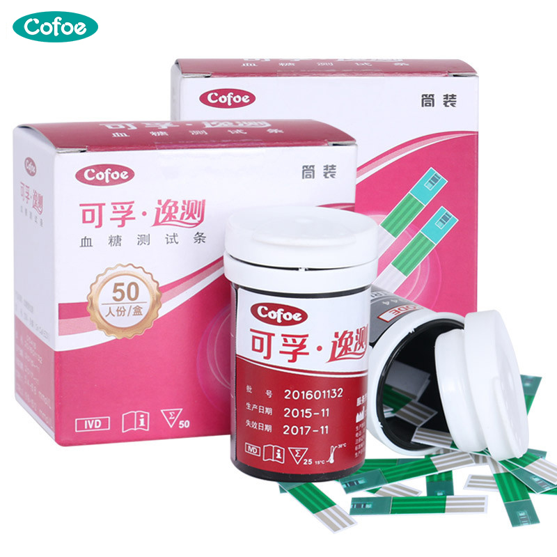цена на Cofoe Yice 50/100PCS Blood Glucose Test Strips with Needles Lancets Only for Cofoe Yice Blood Glucose Meter Diabetes Test