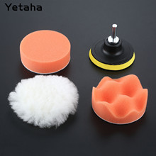5Pcs 3inch Car Polishing Buffing Sponge Pad Kit For Auto Polisher Waxing Car Wash +M10 Drill Set Car Polishing Sponge Wheel Kit