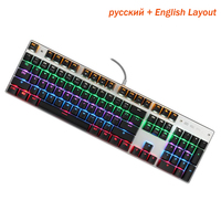 87 / 104 Keys Mechanical Gaming Keyboard Blue Switches Metal Plate with Rainbow Color LED RGB Backlit Anti ghosting for Computer