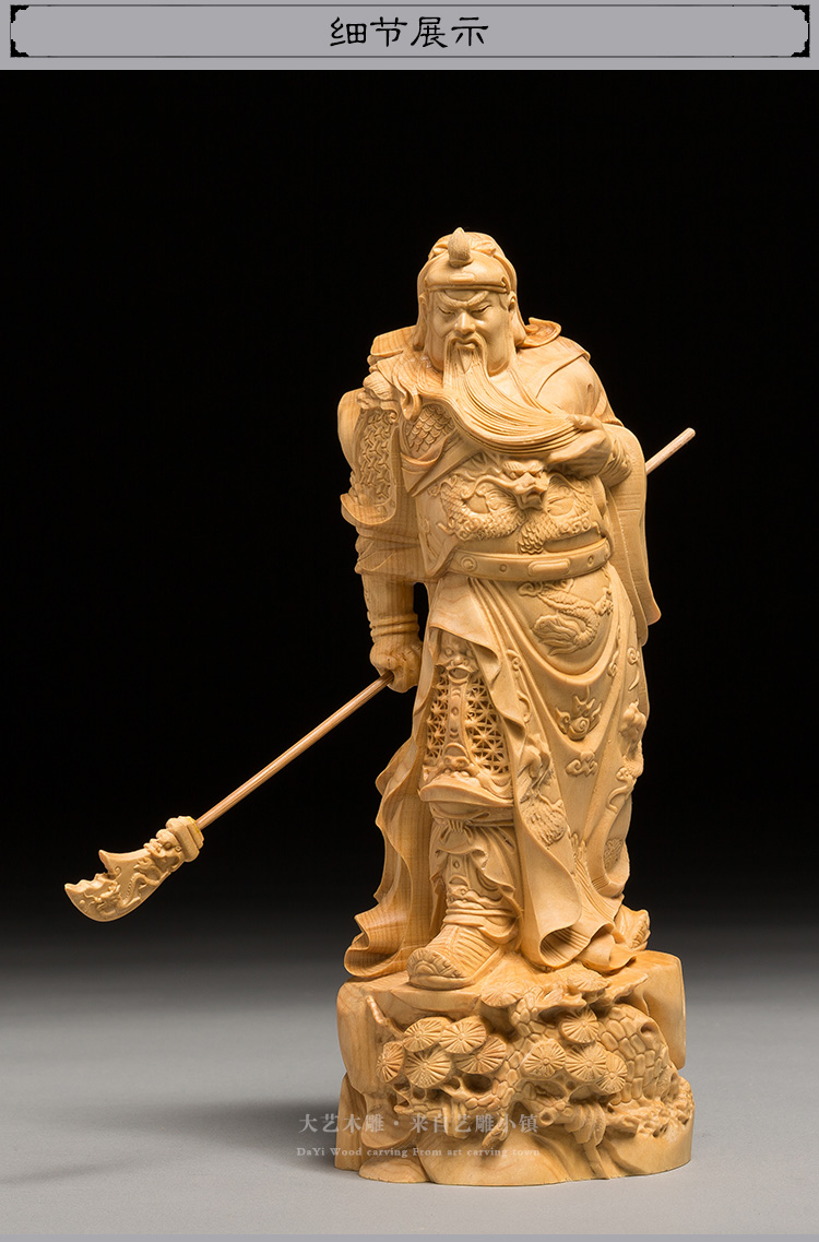 2018 guan yu ancient character marquis folk art craft people carved