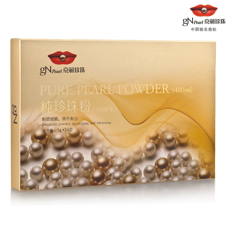 100 original gN Pearl Cosmetics pure pearl powder nano 400 100g whitening acne