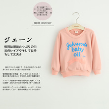 Direct manufacturers in the autumn of 2016 children's wear private letters printed fleece