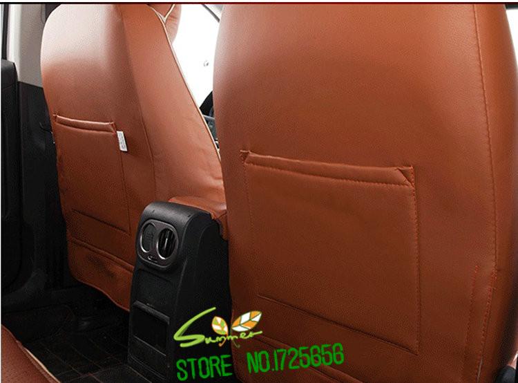 4 in 1 car seat Armrest cover SU-FTBL009 (6)