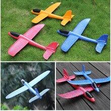 Детские игрушки «сделай сам» ручной бросок Летающий планер самолеты пена модель аэроплана вечерние сумки наполнители Летающий планер самолет игрушки для детской игры