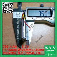 1 unids. batería de li-ion 3.7 v 700 mAh batería recargable 3.7 v 700 mah tamaño: 7.5x25x40mm