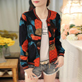 New Women Casual Basic Autumn Winter Coat Top zipper Jacket printed camouflage Full Sleeve Fashion patchwork Plus Size