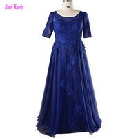 Dark Royal Blue Long Plus Size Evening Dresses 2018 O Neck Formal Evening Party Gowns Tulle Appliques Mother of the Bride Dress