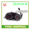 ZS150-38 LZX150-38(GLS10)  PIAGGIO 150CC zongshen dirtbike speedometer odometer instrument motorcycle accessories free shipping