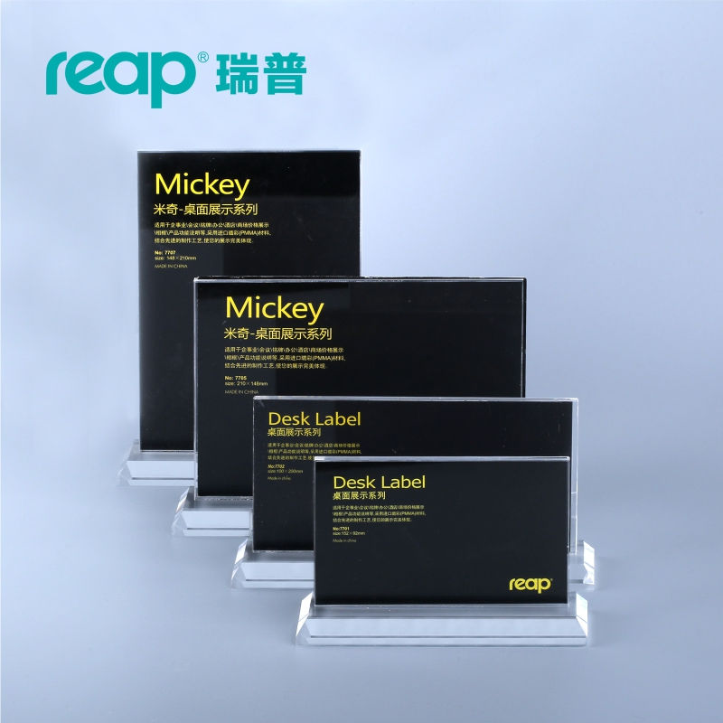 Reap Mickey Acrylic T-shape Desk Sign Holder Card Display Stand Table Menu Service Label Office Club Business Restaurant