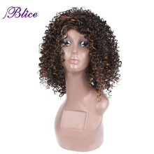 "Blice Synthetic African American Wig For Women Medium Curly Wig 14"" 100% Kanekalon Synthetic Wig Mixed Color #FT2/33 Available(China)"