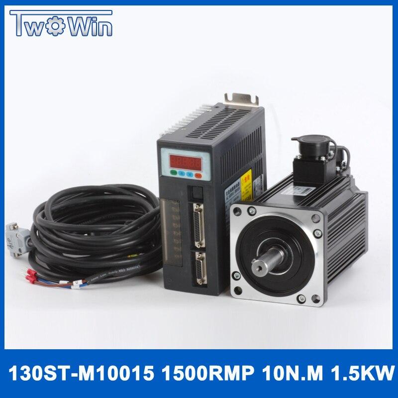 1.5kw 6.0A 10Nm 1500 rpm ac servo moteur 130ST-M10015 et servo système d'entraînement avec câble
