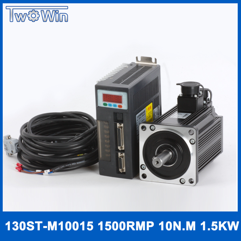 1.5kw 6.0A 10Nm 1500rpm  ac servo motor 130ST-M10015 and servo drive system with cable