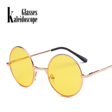 Kaleidoscope Glasses Fashion Round Sunglasses Women Men Roun