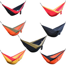 PSKOOK Camping Hammock Ultralight Parachute Double Tent Portable Hanging Bed for Hiking Travel Survival 1pc 300*200cm