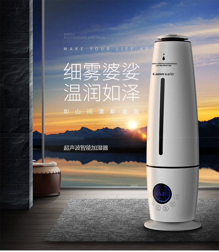 White Floor Ultrasonic Humidifier Home 4L Capacity Mute Aroma Diffuser Smart Timing & Remote Control Air Aromatherapy Mist Maker floor style humidifier home mute air conditioning bedroom high capacity wetness creative air aromatherapy machine fog volume